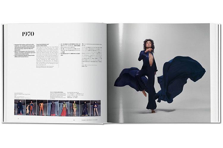 The ultimate Issey Miyake monograph 29 12 17 2