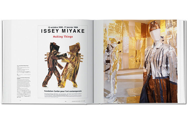 The ultimate Issey Miyake monograph 29 12 17 3