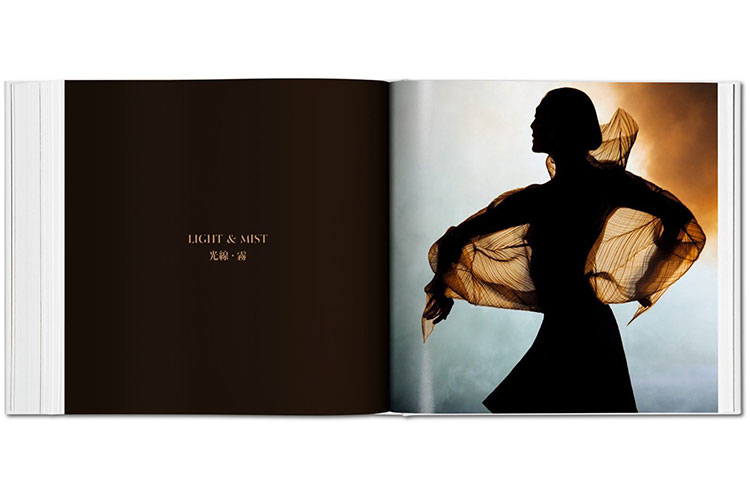 The ultimate Issey Miyake monograph 29 12 17 4